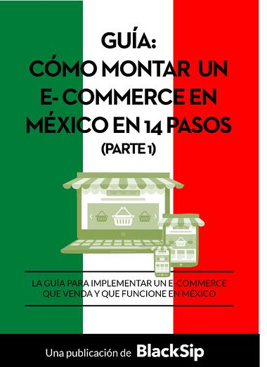 guia_-_montar_e-commerce_en_mexico.jpg